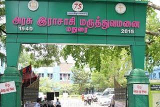 மதுரை மாவட்டத்தில் இதுவரை 1,111 பேர் கொரோனாவில் இருந்து குணமடைந்து வீடு திரும்பியுள்ளனர். 77 பேர் உயிரிழந்துள்ளனர். படம்: ஊடகம்