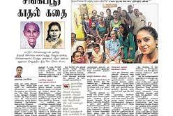 'சிறந்த செய்தி' பிரிவில் தமிழ் முரசின் மூன்று செய்திகள் நியமனம்