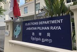 தேர்தல் தொகுதி எல்லைகளையும் பிரிவுகளை வரையறுக்கும் குழு கூடியது