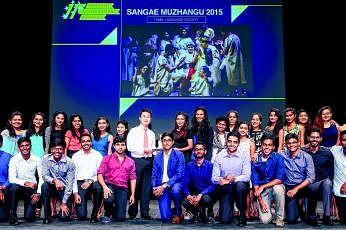பல்கலைக்கழகத் தமிழ்ப் பேரவையின் 36வது செயற்குழு உறுப்பினர்கள்