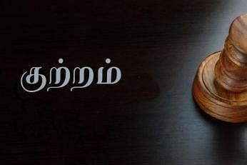 'முறைத்துப் பார்த்த' சம்பவத்துக்காக, கூட்டம் சேர்த்துக்கொண்டு இருவரைத் தாக்கிய விக்னேஷ் சித்ராசு எனும் 23 வயது இளையருக்கு 20 மாதங்கள் மற்றும் 8 வாரங்களுக்கு சிறைத் தண்டனை விதிக்கப்படுள்ளது.