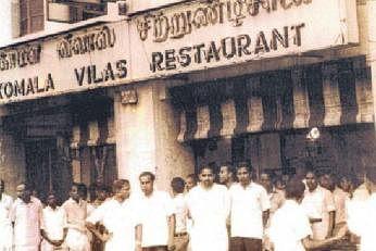 படம்: கோமளா விலாஸ்