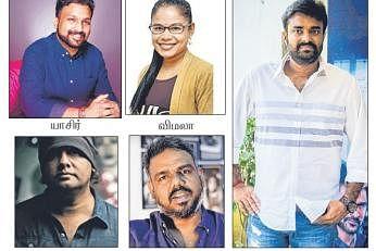 சிங்கப்பூர்-மலேசிய மக்களுக்கான  'ஜீ-தமிழ்' குறும்படப் போட்டி