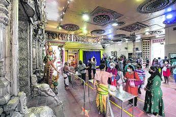 படங்கள்: ஸ்ட்ரெய்ஸ் டைம்ஸ், லயன் சித்தி விநாயகர் கோவில்